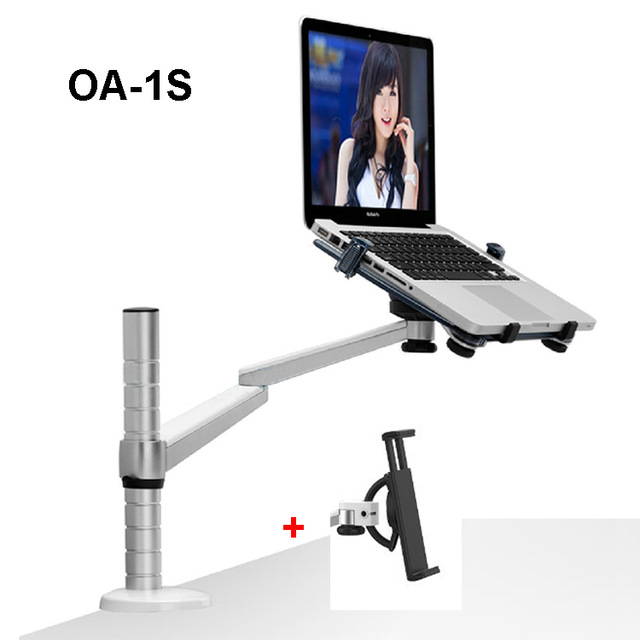 OA 1S Double use Laptop Tablet Stand Height Adjustable Rotatable Holder for Notebook 10 17 inch
