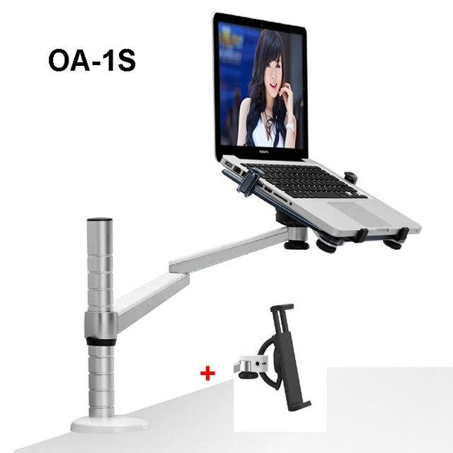 bilder für OA-1S doppelnutzung Laptop/Tablet Ständer Höhenverstellbar Drehbare Halter für Notebook 10-17 zoll und Tabletten 9-10 zoll Lapdesks