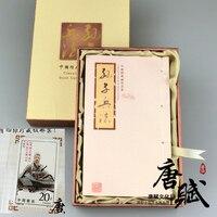 Китайская национальная настоящее искусство войны # Защита от солнца-цзы-шелк печать Коллекционное издание книги (2 язык) -лучший бизнес прис...