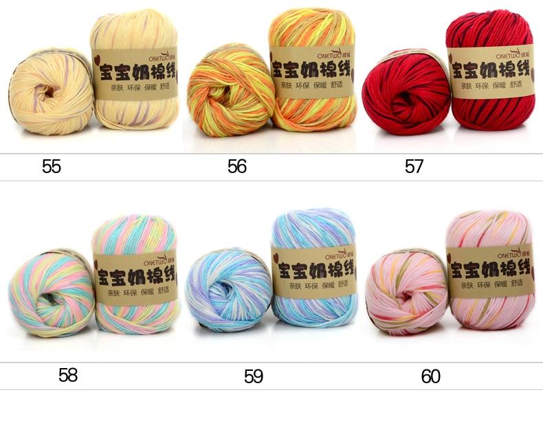 Aliexpress.com: Comprar 50 g/ps Marca Multi Color Estambre Seda ...