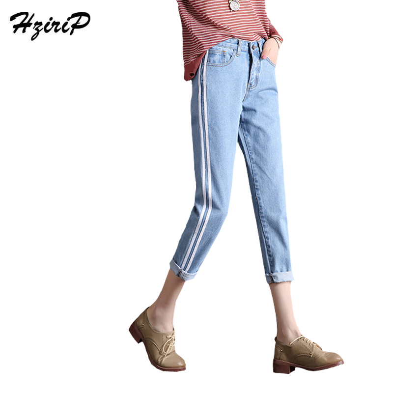 HziriP 2017 New Arrival Autumn Casual Jeans Women High Waist Tassel Denim Pencil Pants Washed Vintage Fashion Trousers Plus Size 2017 new jeans women spring pants high waist thin slim elastic waist pencil pants fashion denim trousers 3 color plus size