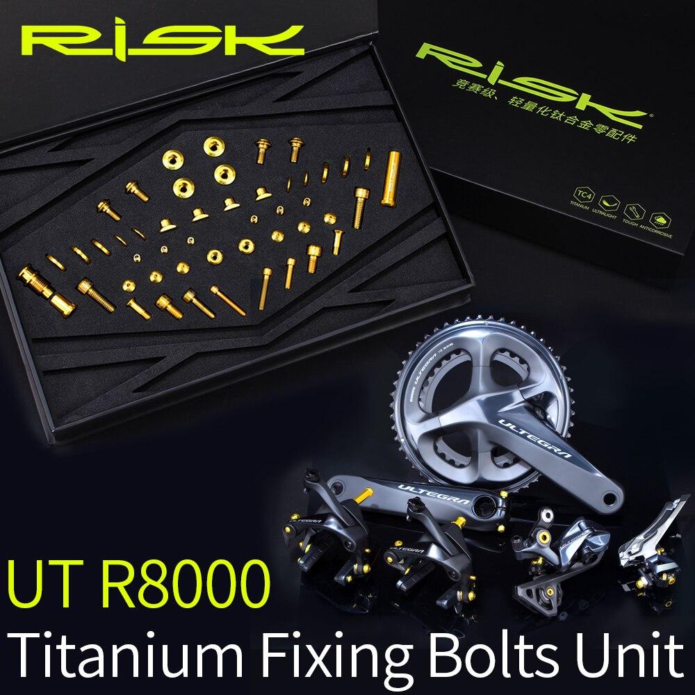 RISK 49 шт./компл. штангенциркуль TC4 C из титанового сплава + тормоз + передние и задние гаечные болты для Shimano Ultegra R8000, дорожный велосипед