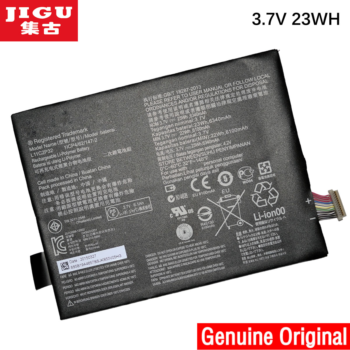 Lenovo S6000d Tablet Инструкция