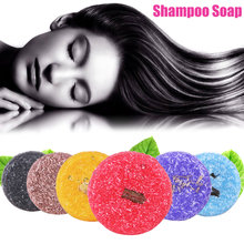 High Quality Shampoo Soap With Box Hair Care Nourishing Anti Dandruff Oil Control Fragrance Handmade Soaps