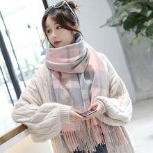 Корейский шерстяной шарф в клетку для женщин теплые зимние шали