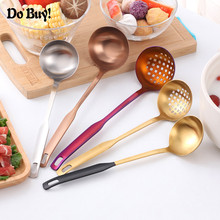 Long Handle Pot Soup Colander Stainless Steel Cooking Tools Soup Ladle  Wall Hanging Skimmer Strainer Kitchen Gadgets plastic coated grip stainless steel mesh ladle strainer red