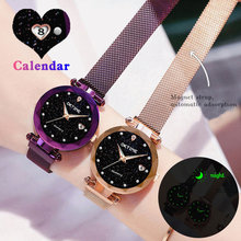 New Top Band Women's Wristwatch Noble Quartz Watch Magnetic Strap Starry Round D