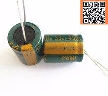 90 шт./лот 450 В 33 мкФ высокая частота низкое сопротивление 450v33uf алюминиевый электролитический конденсатор Размер 16*20