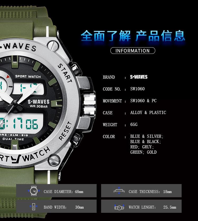 SW1060EX_09