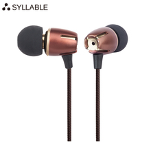 SYLLABLE E72 3.5mm Jack Earphone Headset for Mobile Phone fone de ouvido For Sports wired Handsfree Headsets with Microphone