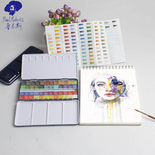 Rubens Solid Watercolor 24 Color Pigments Chinese Beginner Paint Set Portable Tin Box Art Supplies
