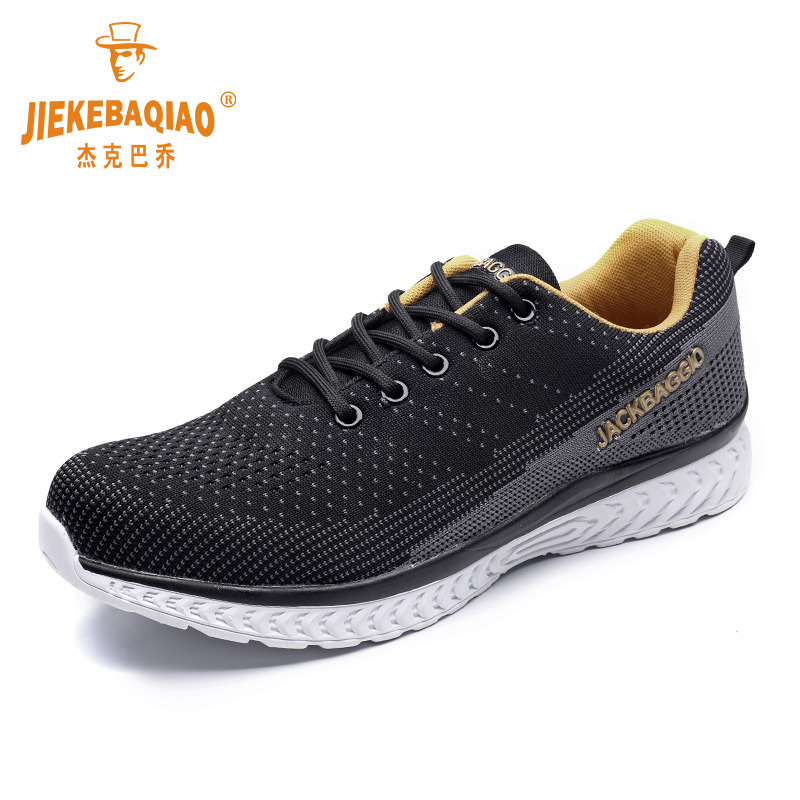 Brand Boots Mens Working Shoes Casual Safety Shoes Lightweight Mesh Steel Toe Shoes Industrial Anti-smashing Breathable Non Slip