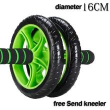 цены NEW Fitness 16 cm antiskid multi-functional health abdomen round Double-wheel abs wheel mute health round belly hom Ab Rollers