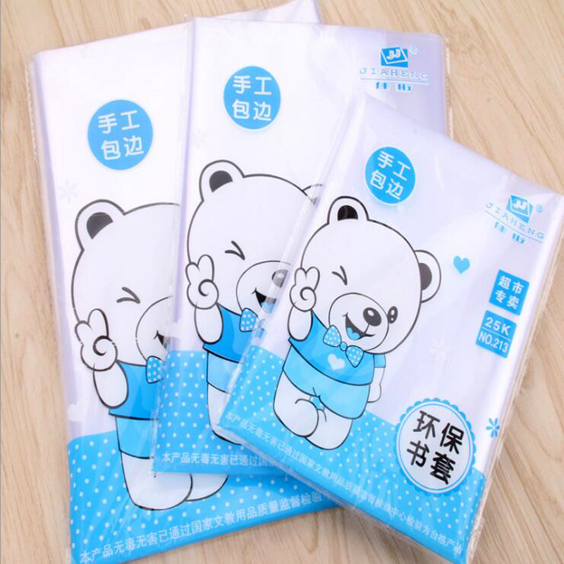 3pcs Novel Environmental Protection Transparent Plastic 25K Book Cover  Office School Binding Supplies Textbook Cover