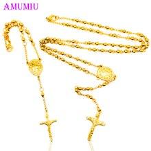 AMUMIU 4mm Rosary Necklace Cross Jewelry Set Jesus Charm Trendy Y-Shaped Long Necklace Bracelet Christian Prayer for Women JS029 недорого