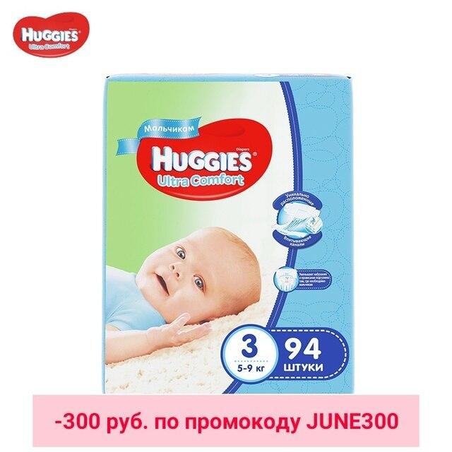 Подгузники Huggies для мальчиков Ultra Comfort 5-9 кг (размер 3) 94 шт