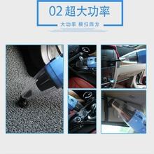 car vacuum cleaner accessories styling for Hyundai Solaris IX25 IX35 Tucson Sonata Elantra MISTRA Santafe VERNA ROHENS-Coupe