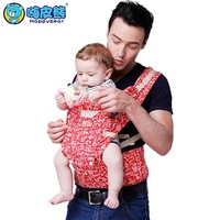 Happy Bear 2017 New Cotton 0 48 Months Multifunctional Back Front Facing Baby Carrie Ergonomic Children Kangaroo Backpack
