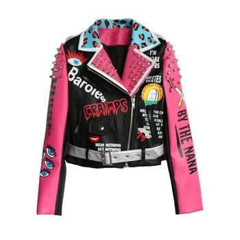 Luxury Spring Autumn Women Colorful leopard rivet PU Leather Short Top Jacket Coat Ladies Biker Jacket Best Gift for Girlfriend