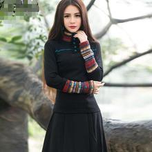 Barato-roupas-china 2018 mulheres pullover inverno feminino Espanha estilo  étnico elegante de gola df99c3a80e9