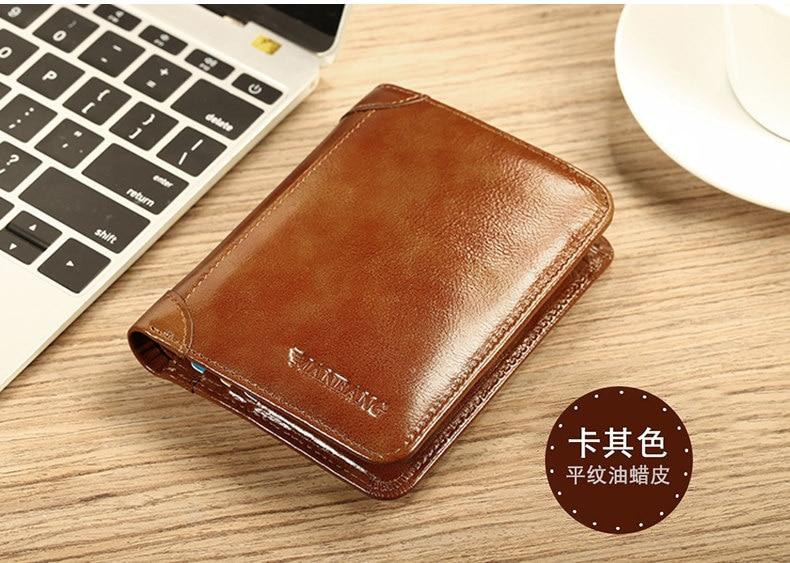 ManBang Classic Style Wallet Genuine Leather Men Wallets Short Male Purse Card Holder Wallet Men Fashion High Quality Men Men's Bags Men's Wallets Color: Khaki