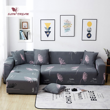 Slowdream Gray Anti-Dirty Sofa Cover Assemble Sofa Removable Elastic Band Decor Home Couch Cover Stretch Furniture Slipcover slowdream leaf anti dirty sofa cover decor home seat nordic cape on the sofa stretch elastic couch cover removable slipcover