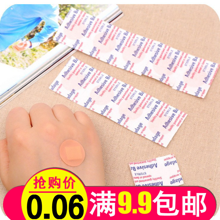 Stickers Small Band-Aid Toy Wound-Paste Medical-Infusion-Bottle 50 Baby Vaccine/acne