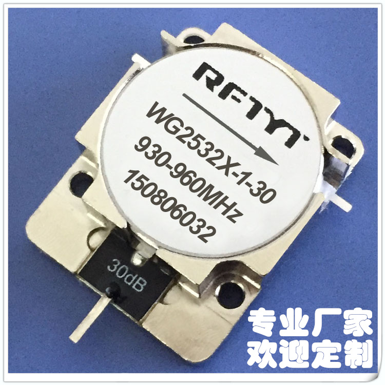 WG2532X-1-30/930-960MHz GSM Microwave RF Isolator Circulator With 30dB Attenuator
