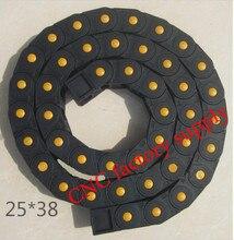Бесплатная доставка 1 м 25 * 38 мм пластиковые кабель сопротивления цепи для станков с чпу, Полностью закрытого типа, Pa66