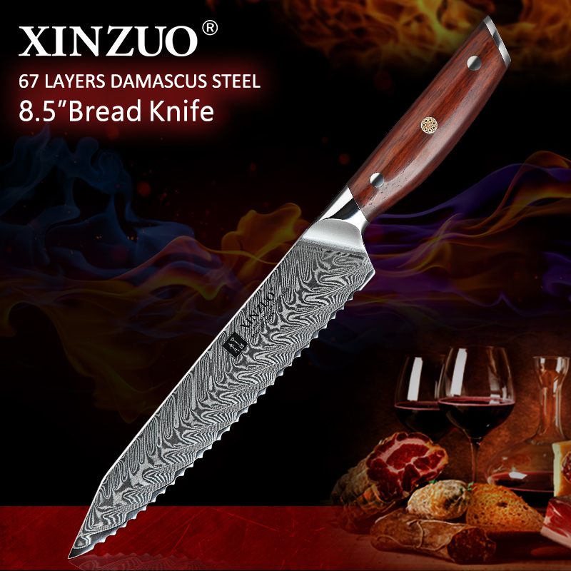 XINZUO 8 5 inch Serrated Knife vg10 Damascus Stainless Steel Blade Rose wood Handle New Design