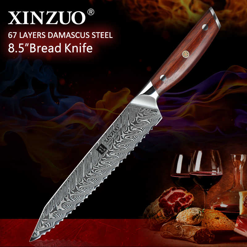 XINZUO 8.5'' inch Serrated Knife vg10 Damascus Stainless Steel Blade Rose wood Handle New Design Bread Cheese Cake Cutter Tools