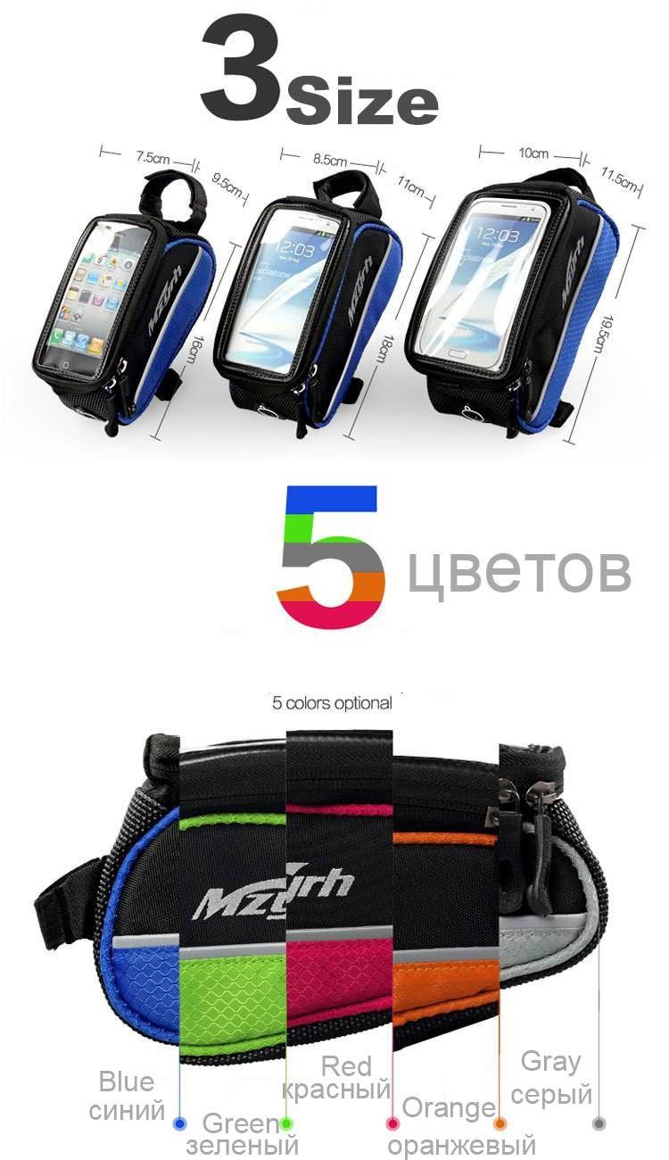 bike bag06
