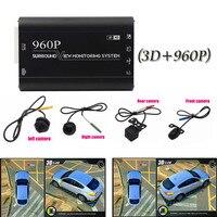 Авто 360 вокруг Surround bird view Автомобильная камера рекордер система мониторинга DVR видео Dash Cam с 4 камерой g сенсор 3D 920 P