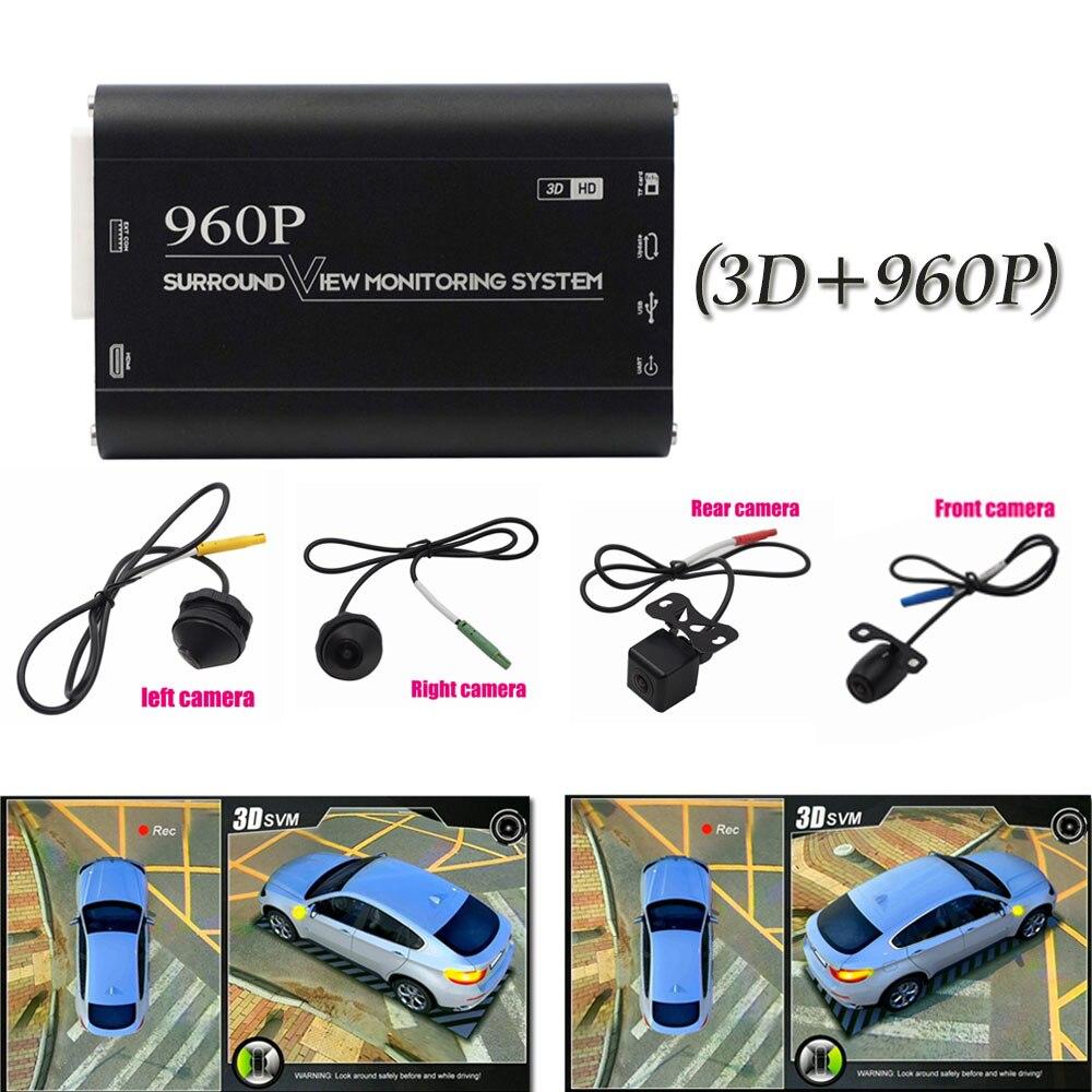Auto 360 autour de Surround oiseau vue voiture caméra enregistreur système de surveillance DVR vidéo Dash Cam avec 4 caméra g-sensor 3D 920 P
