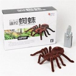 الجدة المنتجات تحت الكهربائية نموذج التحكم عن ارتفاع محاكاة العنكبوت لعبة الحيوان لعب للأطفال
