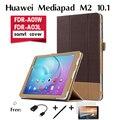 Для Huawei Mediapad M2 смарт обложка 10.1 дюймов Относится к FDR-A01W/FDR-A03L кобура цвет соответствия бизнес-кейсов Бесплатная доставка