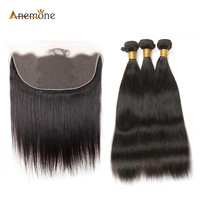 Anemone Straight Hair 3Pcs or 2Pcs Brazilian Remy Human Hair Bundles With 13x6 Lace Frontal Pre Plucked with Baby Hair 1B