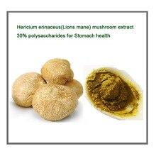 Бесплатная Доставка 200 г/лот hericium гребенчатый (гривы Львов) гриб извлечение 30% полисахариды для Желудка здоровья