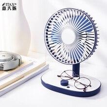 di ventilatore ricarica mini