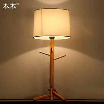 modern wood Nordic living room bedside lamp bedroom lamp lamp vertical desk lamp