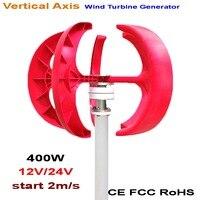 Новый вертикальной оси ветряной генератор VAWT 400 Вт 12/24 В свет и Портативный ветрогенератор сильный и тихий