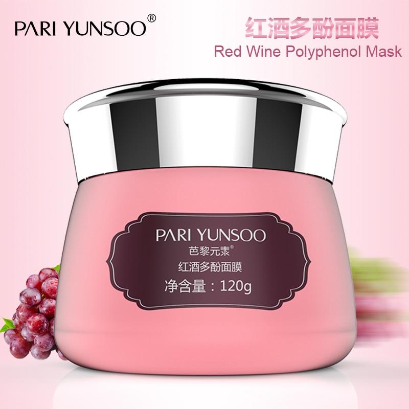 Face Mask Repair Skin Mask Skin Care Whitening Moisturizing Red Wine Polyphenol Sleeping Wash-free Mask 120g