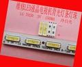 Обслуживание Корея LG ЖК-экран led светодиод чип 7020 Подсветка бусы 0.5 Вт плитка 3 В