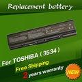 Jigu pa3534u-1bas pa3534u-1brs bateria do portátil para toshiba satellite a200 a205 a210 a215 l300 l450d l500 l505 l555