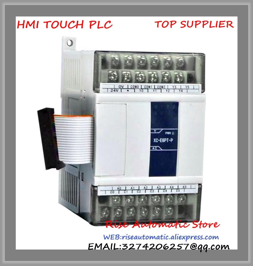 New Original Programmable Controller XC-E8YR PLC Digital I/O Module DO 8 Relay plc programmable logic controller module and 3 5 inch hmi learning plan hmi plc