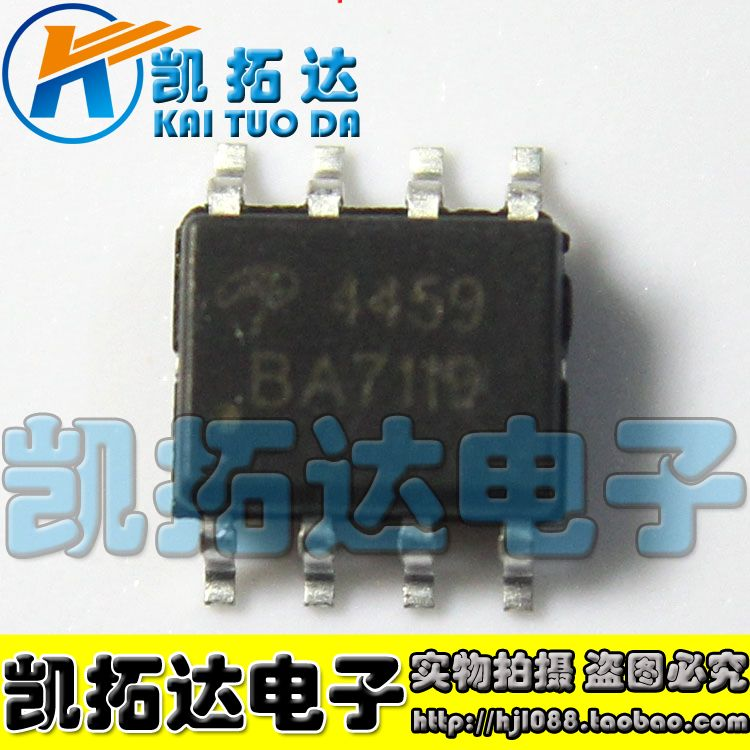Si Tai SH AO4459 4459 SOP8 MOS AOS integrated circuit