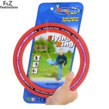 Sporting Flying Disk Disc Big Frisbee 9 8inch Education Outdoor Toy Classic Ring Shape High Quality