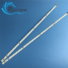 Listwa oświetleniowa LED dla L500H1 4EB V500H1 LS5 TLEM4 V500H1 LS5 TREM4 V500H1 LS5 TLEM6 V500H1 LS5 TREM6 L50E5090 3D V500HK1 LS5