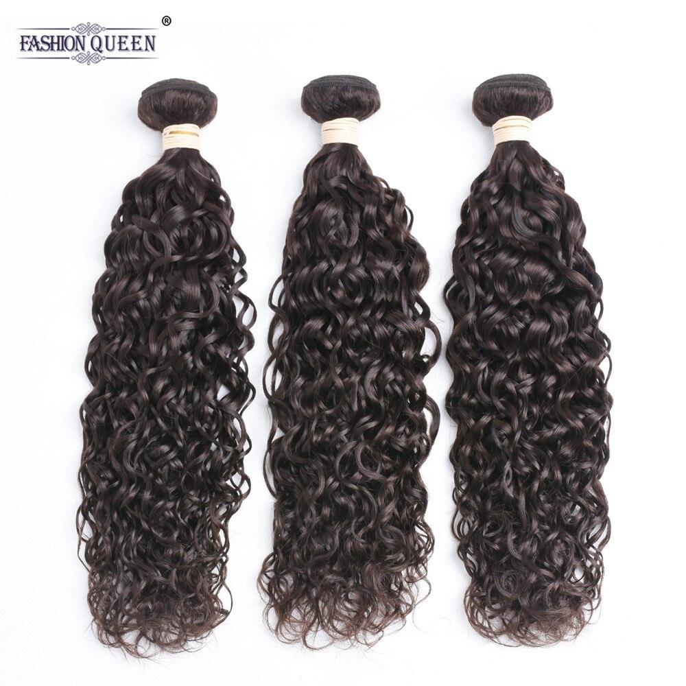 2# Color Hair Indian Water Wave Hair 3 Bundles 8 inch-28 inch Non Remy Hair Weaving 95-100g/Bundle Human Hair Bundles
