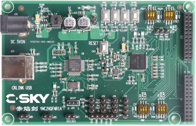 C-SKY IoT Development Board AliOS-Things TEE Security Internet of Things MCU CB2201 Development Board